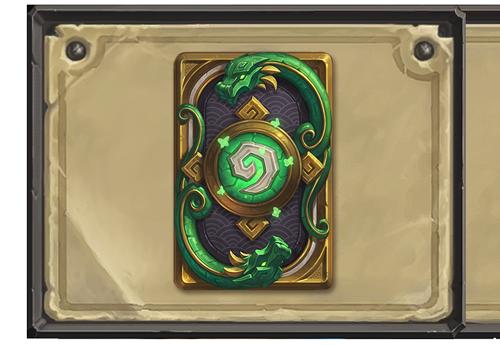 O Lótus de Jade